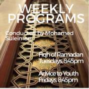 Ramadhan4-e1587581694529