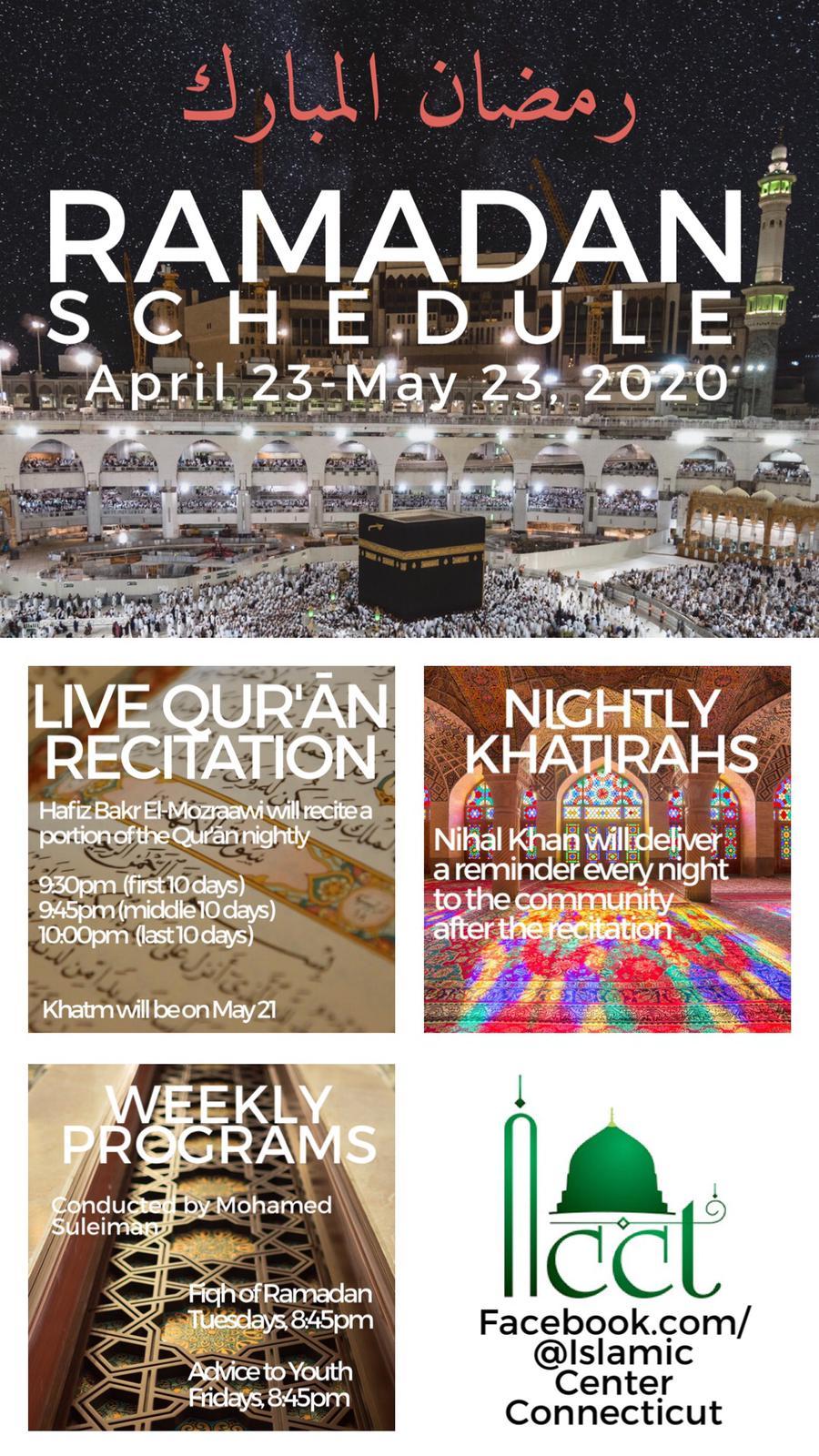 ramadhan-2020